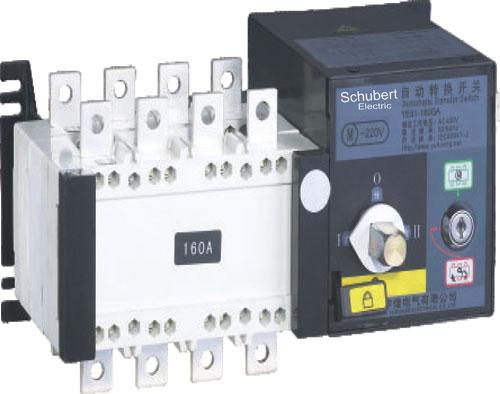 satsg双电源自动转换开关